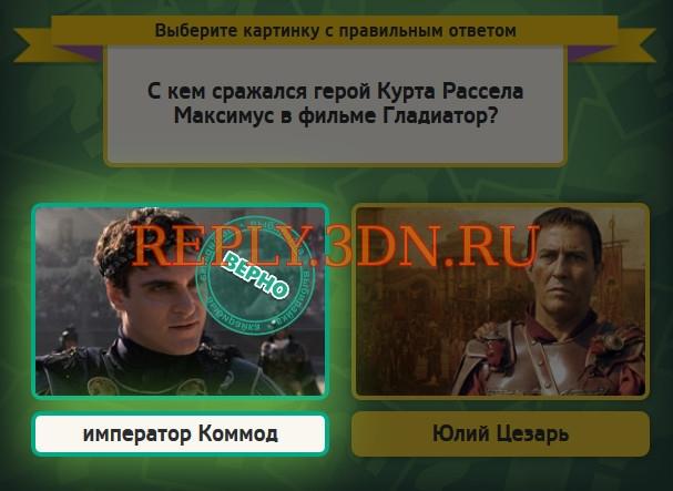 Ответ 491, 492, 493, 494 495 уровень игры Маша и три медведя - Ответы на игры